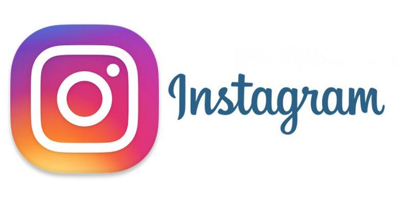 4890852_instagram_jpeg81d3fdebc0e0818a2a43d41548545998-780x405